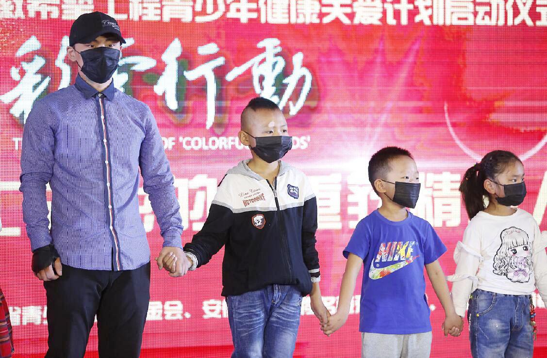"""安徽省省级白癜风专项公益项目""""彩云行动""""全面启动"""