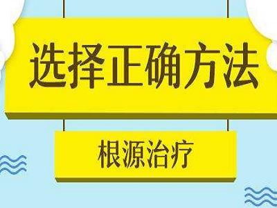 朱光斗名医工作室:白癜风治疗要从哪方面着手