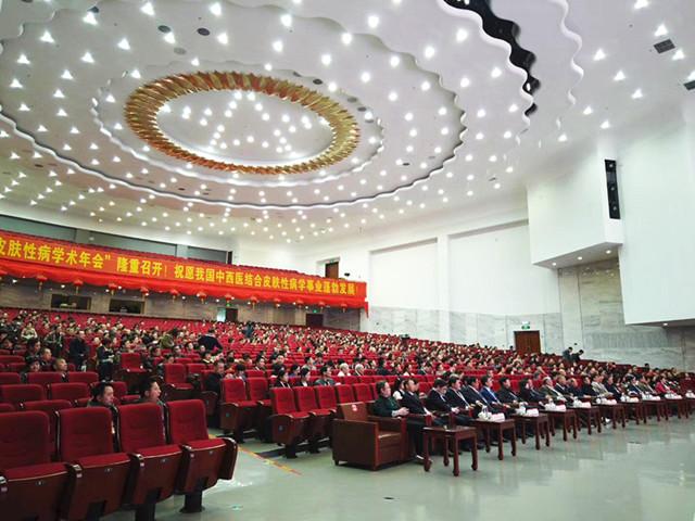 【聚焦峰会】2019 全国中西医结合皮肤性病学术年会正式召开