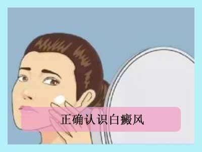 朱光斗名医工作室:白癜风治疗要考虑什么因素